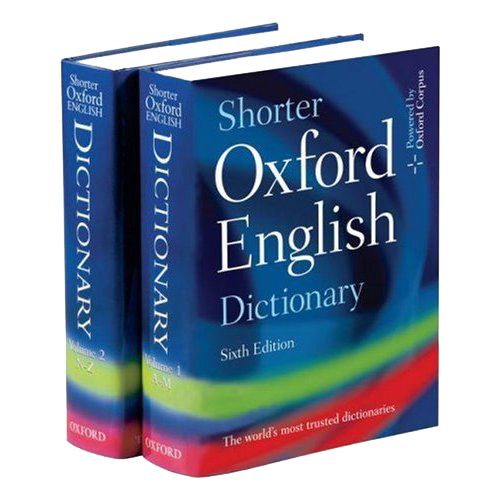 Kamus-Digital-Oxford-Dictionary-with-Voice
